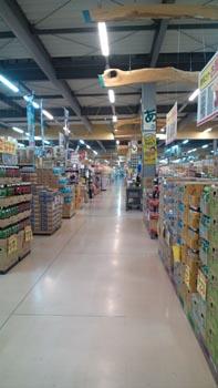 A-Zスーパーセンター