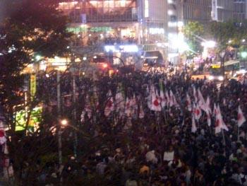 尖閣渋谷2600人デモ
