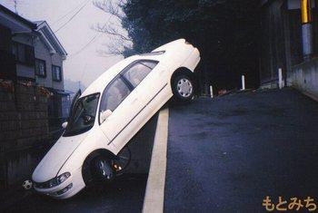 car_carina.jpg