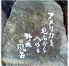 holtukawa_050518_1
