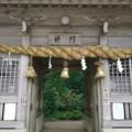 ト 石鎚山(西日本最高峰)へ  その弐